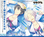 Tsukiuta. Series 'Duet CD (ChouchouP x Nencchuugumi 1) Rainy Day (Japan Version)