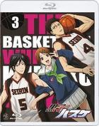 The Basketball Which Kuroko Plays (Blu-ray) (Vol.3) (Japan Version)