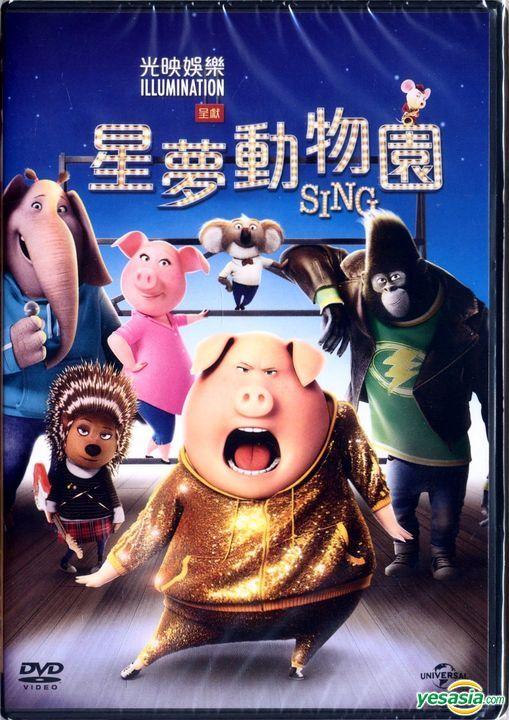 Yesasia Sing 2016 Dvd Hong Kong Version Dvd Garth Jennings Christophe Lourdelet Intercontinental Video Hk Western World Movies Videos Free Shipping North America Site
