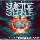 Suicide Silence - You Can't Stop Me (Korea Version)
