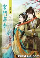 Gong Dou Gao Shou Zai Xian Dai( Si)