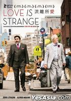 Love Is Strange (2014) (DVD) (Hong Kong Version)