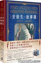 An Tu Sheng Gu Shi Xuan ( Yi ) : Bing Xue Nu Wang Ji Qi Ta Gu Shi [ Ming Jia Cha Hua Shuang Mian Shu Yi Zhen Cang Ban ]