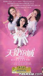 City Of Angels (H-DVD) (End) (China Version)