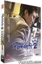Doctor Romantic 2 (2020) (DVD) (Ep.1-16) (End) (Multi-audio) (English Subtitled) (SBS TV Drama) (Singapore Version)