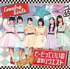 Do-datteiino / Namida no Request [Type A] (SINGLE+DVD) (First Press Limited Edition) (Japan Version)