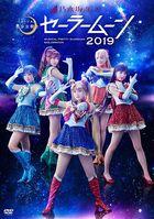 Nogizaka46 Ban Musical 'Bishojyo Senshi Sailor Moon' 2019 (DVD) (Japan Version)