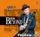 Tribute To Beyond (DSD) (China Version)