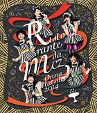Onna Matsuri 2014 -Ristorante da MCZ- Live Blu-ray [BLU-RAY](Japan Version)