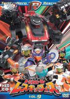 TOMICA HERO RESCUE FORCE VOL.9 (Japan Version)
