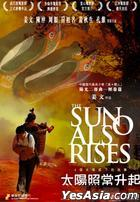 The Sun Also Rises (DVD) (Hong Kong Version)