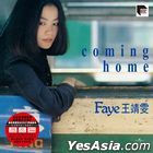 Coming Home (Re-mastered by ARS) (Vinyl LP)