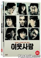 The Neighbors (2012) (DVD) (First Press Limited Edition) (Korea Version)
