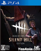Dead by Daylight: Silent Hill Edition (日本版)