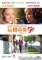 The Last Word (2017) (DVD) (Hong Kong Version)