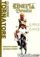 Cinema Paradiso (1988) (DVD) (Thailand Version)