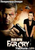 Far Cry (Blu-ray) (Hong Kong Version)