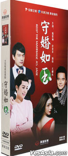Keep The Marriage As Jade (2014) (DVD) (Ep. 1-44) (End) (China Version)