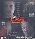 Se7en (VCD) (Hong Kong Version)