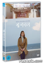 I Am Home (DVD) (Korea Version)