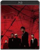荒魂 (Blu-ray)(日本版)