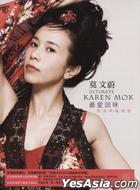 Ultimate Karen Mok (2CD + DVD)