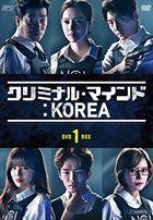 Criminal Minds: Korea (2017) (DVD) (Box 1) (Japan Version)