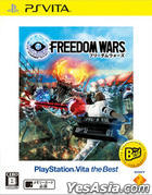 Freedom Wars (Bargain Edition) (Japan Version)