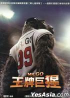 Mr. Go (2013) (DVD) (Taiwan Version)