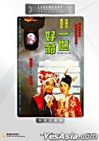 You Bet Your Life (DVD) (Hong Kong Version)