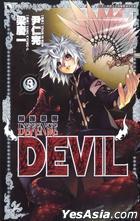 Defense Devil (Vol.3)