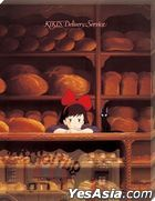 Kiki's Delivery Service : Storekeeper (Art Board Jigsaw Puzzle 366 Pieces) (ATB-19)