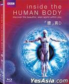 Inside The Human Body (Blu-ray) (Hong Kong Version)