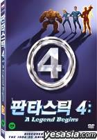 Fantastic Four - A Legend Begins (DVD) (Korean Version)