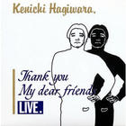 THANK YOU MY DEAR FRIENDS LIVE [SHM-CD] (First Press Limited Edition) (Japan Version)