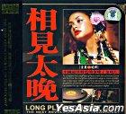Tong Li VS Xiao Hui - Xiang Jian Tai Wan (China Version)