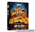 Office Uprising (2018) (DVD) (Taiwan Version)