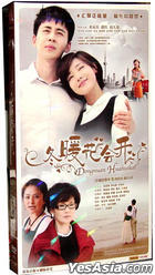 Dongnuan Huahuikai (H-DVD) (Ep. 1-34) (End) (China Version)