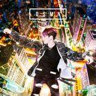 DSMN (Normal Edition) (Japan Version)