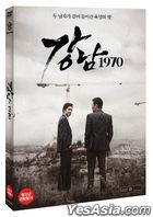 Gangnam Blues (DVD) (2-Disc) (Korea Version)
