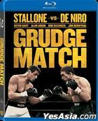 Grudge Match (2013) (Blu-ray) (Hong Kong  Version)