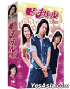 Peach Girl (DVD Box) (Japan Version)