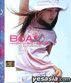 BoA - History of BoA 2000-2002