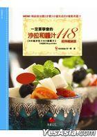 Yi Ding Yao Xue Hui De Sha La He Jiang Zhi118 :55 Dao Sha La  x63 Dao Jiang Zhi ( Zhong Ying Dui Zhao )