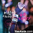 2PM Vol. 4 - Go Crazy (Normal Edition) + Poster in Tube