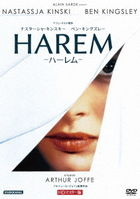 Harem (DVD) (HD Master Edition) (Japan Version)