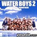 Fuji TV Drama WATER BOYS 2 - Original Soundtrack (Japan Version)
