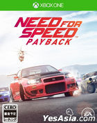 Need For Speed Payback (Japan Version)