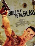 Bullet To The Head (2012) (Blu-ray) (Steel Case Edition) (First Press Limited Edition)(Japan Version)