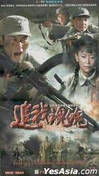Chase My Soul (H-DVD) (End) (China Version)